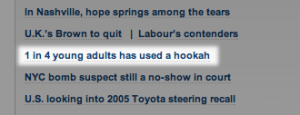 """Headline: """"1 in 4 young adults has used a hookah,"""" from MSNBC website"""